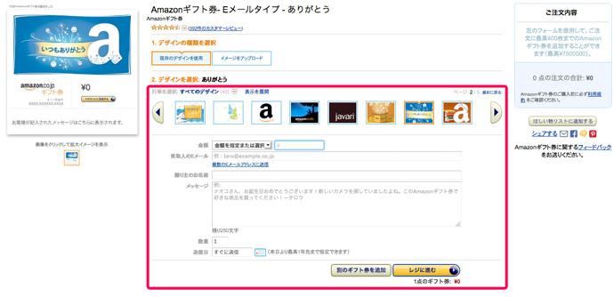 image03_01