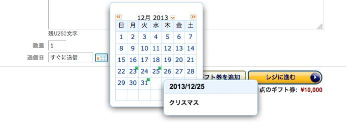 image18_001